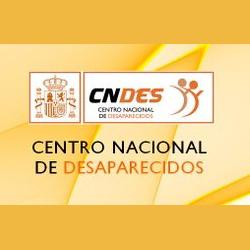 Logo CNDES